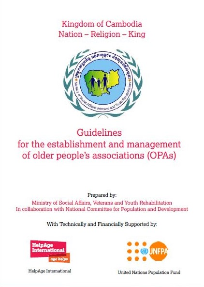 National Guidelines on the Establishment and Management of Older